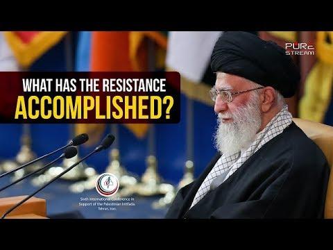 What has the RESISTANCE Accomplished? | Imam Sayyid Ali Khamenei | Farsi sub English