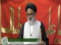 [Day 28] Mah e Ramadhan 1438 | Friday Sermon 4 | Maulana Muhammad Askari - Urdu