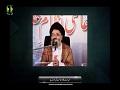 مہدویت نظامِ امامت کی اوج ہے   Urdu