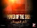 [Tarana 2017] Power of the Shia | Syed Ali Deep Rizvi - Urdu
