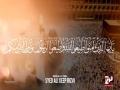 [Tarana 2017] Sabab Hai Zilat ka | Syed Ali Deep Rizvi - Urdu