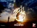 [Tarana 2017] Mudafiaan-e-Haram | Syed Ali Deep Rizvi - Urdu