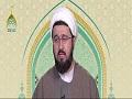 The Popular Religious Government, Church\'s Government and Democracy   Farsi sub English