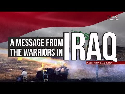 A MESSAGE FROM THE WARRIORS IN IRAQ | Arabic sub English