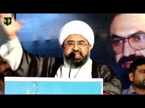 [ 2017 احیاءِ شہداء کانفرنس ] Speech : H.I Muhammad Amin Shaheedi - Urdu