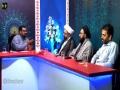 [Sahibaan-e-Baseerat , صاحبانِ بصیرت] Topic: Shaheed Quaid Allama Arif Hussain Al Hussaini - Urdu
