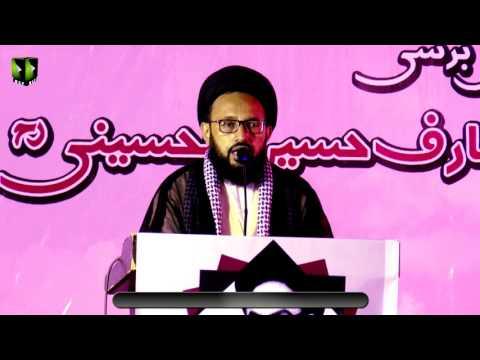 [محسن ملت کانفرنس 2017] Speech : H.I Sadiq Raza Taqvi - Urdu