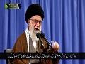 امریکہ سے دوستی مشکلات کا حل  نہیں! | Farsi sub Urdu