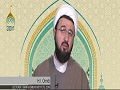 The Islamic Foundation of a Popular Religious Government | The Islamic Political Thought Series | Farsi sub English