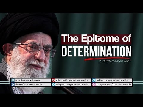 The Epitome of Determination | Imam Sayyid Ali Khamenei | Farsi sub English