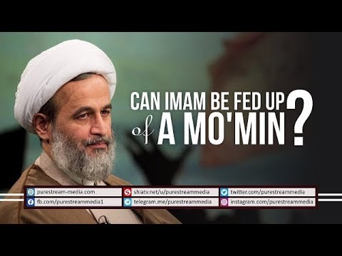 Can Imam be Fed Up of a Mo\'min? | Agha Alireza Panahian | Farsi sub English