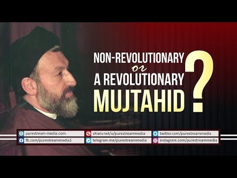 Non-Revolutionary Mujtahid or a Revolutionary Mujtahid?   Farsi sub English