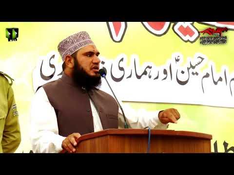 [Youm-e-Hussain as] Speech: Mufti Mukarram Qadri | Jamia Karachi KU | Muharram 1439/2017 - Urdu