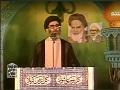 حکومتِ اسلامی کی تشکیل و قیام امام حسینؑ | Farsi sub Urdu