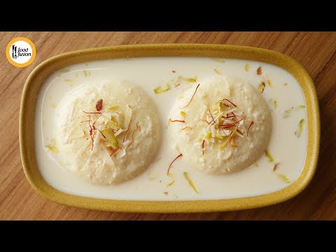 Quick Recipes - Rasmalai recipe with milk powder - English Urdu