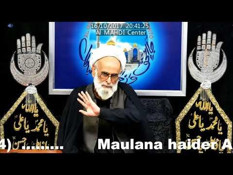 [5 Majlis] Topic: Insaam Human |Maulana haider Ali Jawadi | Toronto Moharram 1439 2017 - Urdu