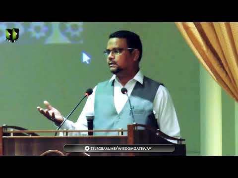 [Youm-e-Hussain as] Speech: Prof. Zahid Ali Zahidi | IBA Karachi | Muharram 1439/2017 - Urdu