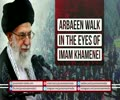 Arbaeen Walk in the Eyes of Imam Khamenei | Farsi sub English