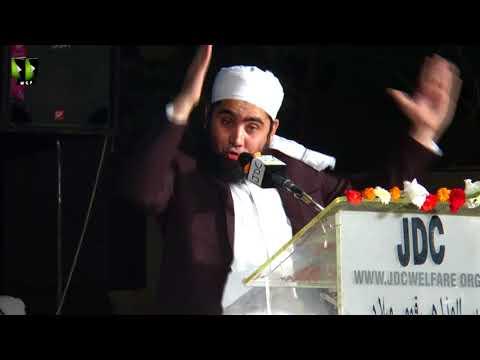 Janab Aazad Jameel | Qoumi Milad-e-Mustafa saww Conference - 1439/2017 - Urdu