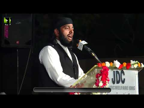 Haji Usmaan Fareed   Qoumi Milad-e-Mustafa saww Conference - 1439/2017 - Urdu