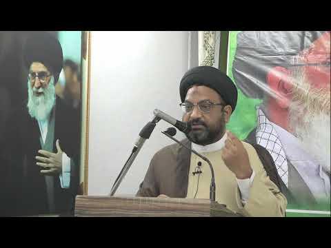 [Day 02] HAFTA-E-WAHDAT 1439 A.H - Moulana Syed Taqi Raza Abedi - Urdu