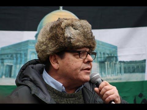 Miguel Figueroa (CPA) Speaking at Toronto Hands Off Jerusalem Al-Quds Rally Dec.09 2017 - English
