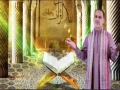 [Wahdat Album 2017] Aik Quran Aik Alay Rasool saww - Br. Syed Ali Deep Rizvi - Urdu