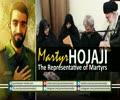 Martyr HOJAJI: The Representative of Martyrs | Farsi sub English