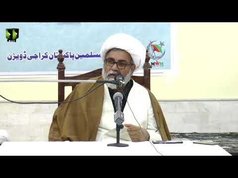 [Seminar] Topic: Asr-e-Mehdaviyat Kay Taqazay   H.I Raja Nasir Abbas Jafri   14 January 2018 - Urdu
