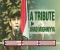 A Tribute to Jihad Moghiniyya | Arabic sub English