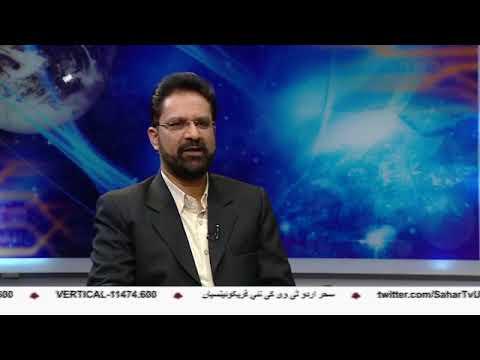 [25 Jan 2018] ایران میزائل پروگرام پر مذاکرات نہیں کرے گا، بروجردی  ہ - Urd