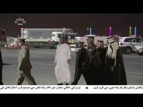 [25Jan 2018] قطر کے بعد سعودی عرب کویت تعلقات میں کشیدگی   - Urdu