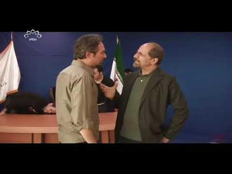 [ Irani Drama Serial ] Attot Rishtay |اَٹوٹ رشتے - Episode 05 | SaharTv - Urdu