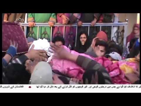 [27Jan 2018] کشمیر میں پرتشدد مظاہرے فوج کی فائرنگ میں متعدد افراد ہلاک-