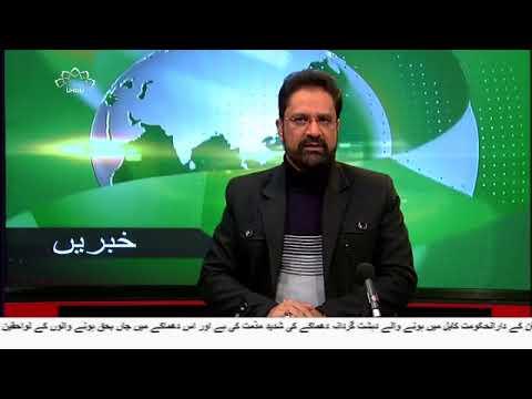[28Jan 2018] سعودی عرب بحران یمن کے حل میں رکاوٹ ہے، انصاراللہ- Urdu
