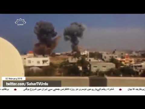 [02Feb 2018] غزہ پٹی پر صیہونی حکومت کے جنگی طیاروں کا حملہ - Urdu