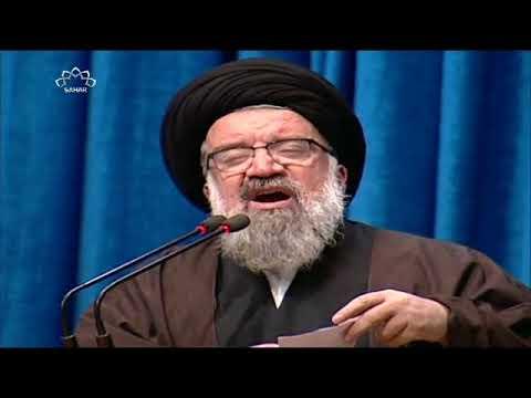 [02 Feb 2018] Tehran Friday Prayers   - آیت اللہ سید احمد خاتمی خطبہ جمعہ تہران - Urdu