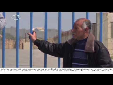 [06Feb2018] غزہ کی صورت حال پر اقوام متحدہ کی تشویش- Urdu