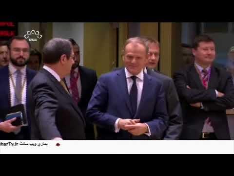 [09Feb2018] ایٹمی معاہدے کے لئے یورپی یونین اور آئی اے ای اے کی حمایت - Urd