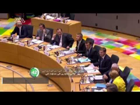[09Feb2018] دنیا 100 سیکنڈ میں- Urdu