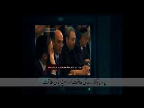 [09Feb 2018] میڈیا پروپیگنڈہ - بیانِ رہبر انقلاب اسلامی آیت اللہ سید عل