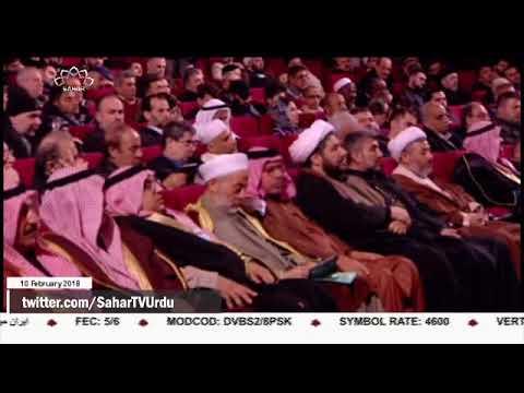 [10Feb2018] ایران سائنسی میدانوں میں تیز رفتار والے ملکوں میں شامل ہے  -