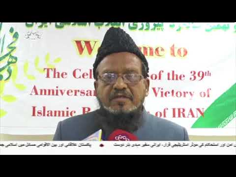 [10Feb2018] ممبئی میں اسلامی انقلاب کی سالگرہ کے موقع پر سمینار   - Urdu