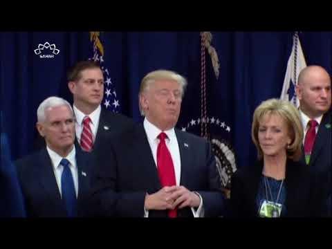[11Feb2018] پاکستان پر امریکی دباؤ ناکام - Urdu