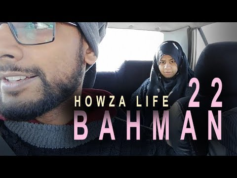 We attend the 22nd Bahman Celebrations | Howza Life | English