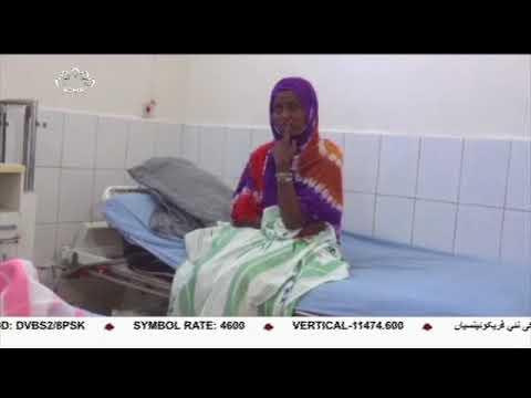 [21Feb2018] یمن پر وحشیانہ سعودی جارحیت   - Urdu