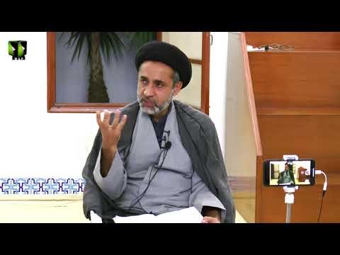 [Dars 4] Nahj-ul-Balagha Khutba No.01 | H.I Muhammad Haider Naqvi - Urdu