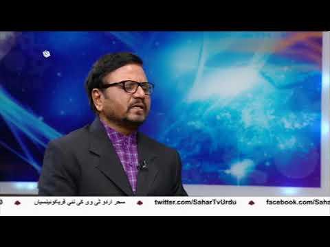 [25Feb2018] سلامتی کونسل: شام میں 30 روزہ جنگ بندی کی قرارداد منظور  - Urdu