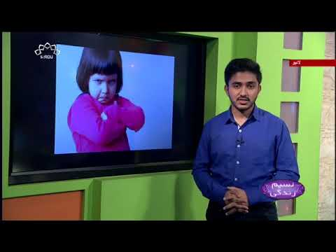 [ جب بچہ غصّے میں ہو تو کوئی چیز کھانے کو نہ دیں  [ نسیم زندگی - Urdu