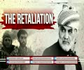 The Retaliation | An Islamic Anthem | Farsi sub English